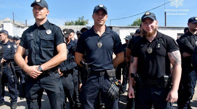120 черкаських патрульних та бійців ТОР забезпечуватимуть охорону громадського порядку під час святкування Рош га-Шана в Умані до 11 вересня