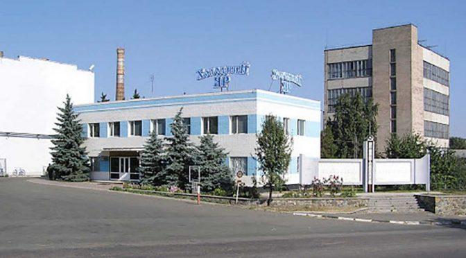 Оголошено онлайн-аукціон з приватизації Косарського спиртзаводу. Заяви прийматимуть до 31 жовтня