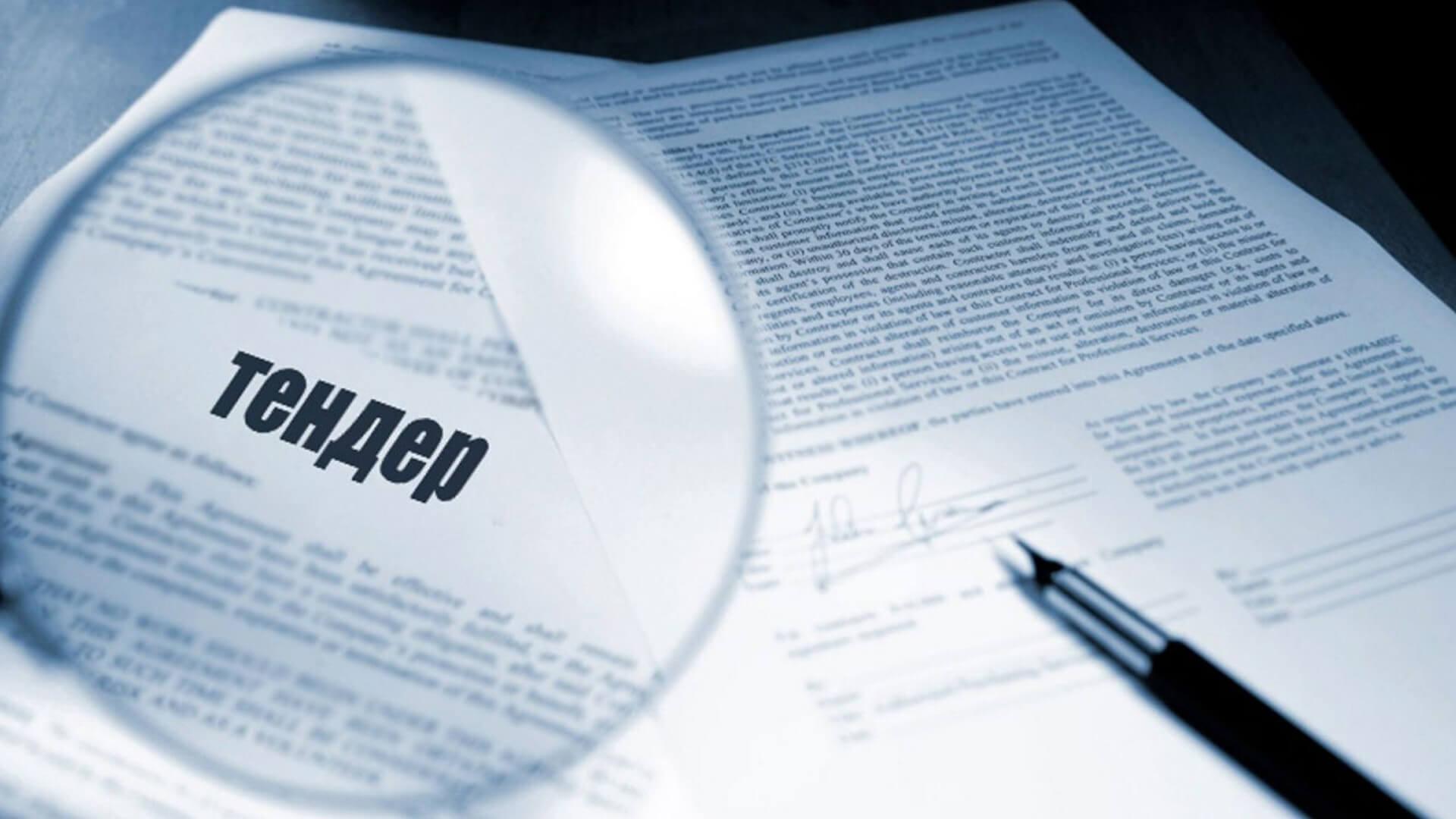 визнав недійсним договір підряду на суму 46,7 млн грн, який так і не був виконаний