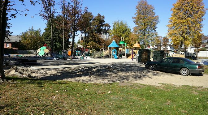 черкаський дитячий парк