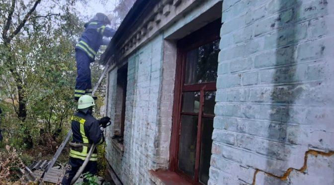 У Христинівці під час пожежі загинула жінка