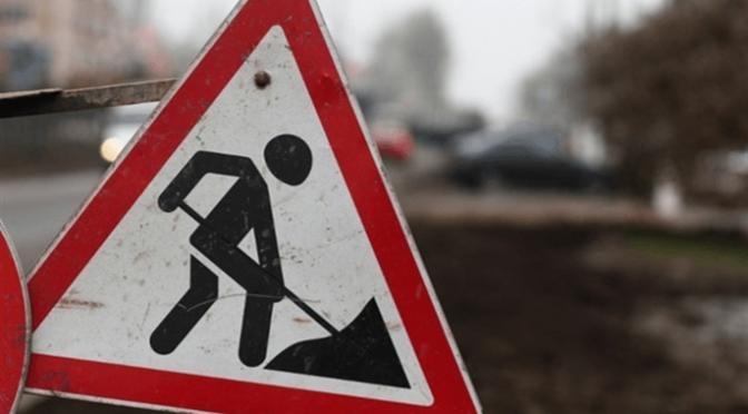У Черкасах тимчасово перекриють рух частиною вул.Гуржіївської для ремонту тепломережі