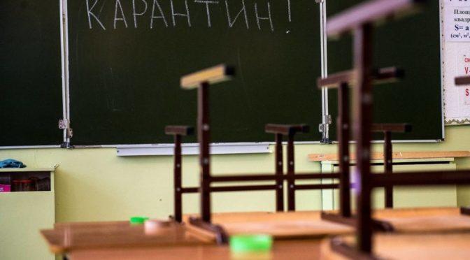 Черкаським школам рекомендовано продовжити канікули до 31 жовтня