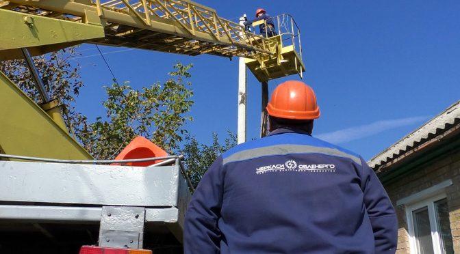 Бригади Чигиринської філії ПАТ «Черкасиобленерго» завершують заміну опор електромереж 0,4-10кВ