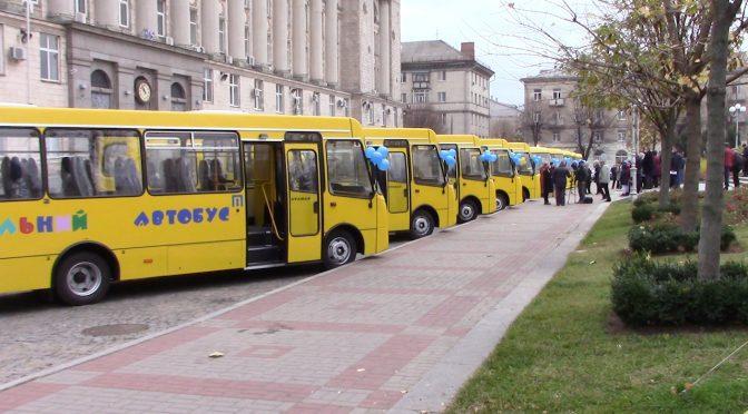 В найкращих традиціях: Скічко передав ключі від шкільних автобусів дітям